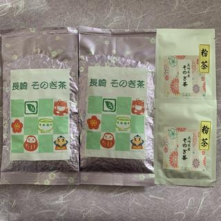 そのぎ茶 玉緑茶 日本茶 100g×2袋 おまけ白折10g×2袋(茶)