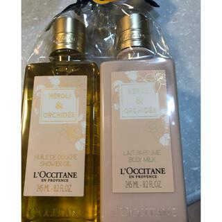 ロクシタン(L'OCCITANE)のロクシタン ネロリ&オーキド シャワーオイル、ボディミルク(ボディローション/ミルク)