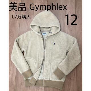 ジムフレックス(GYMPHLEX)のGymphlex ジムフレックス フリース ボア パーカー ベージュ 12(パーカー)