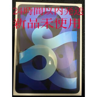 アイパッド(iPad)のiPad Air4 64GB Wi-Fiモデル スカイブルー(タブレット)