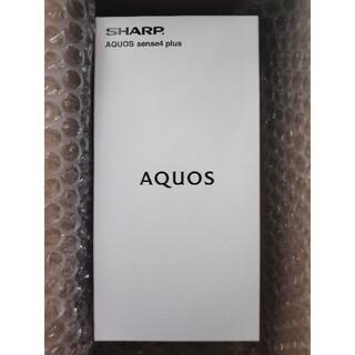 SHARP - Aquos sense4 plus sh-m16 SIMフリー 黒