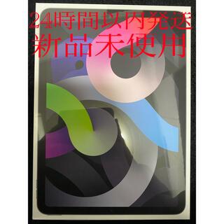 アイパッド(iPad)のiPad Air4 64GB Wi-Fiモデル スペースグレイ(タブレット)