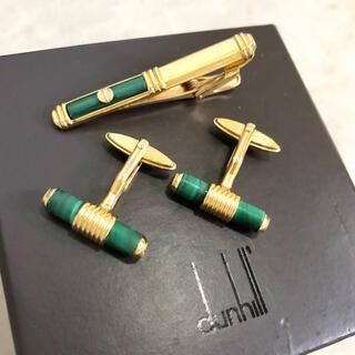 ダンヒル(Dunhill)の正規品 ダンヒル カフス ネクタイピン セット ゴールド グリーン 金 ボタン(カフリンクス)