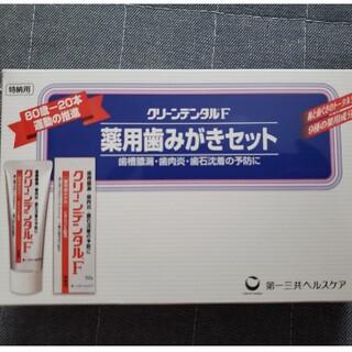 第一三共ヘルスケア - クリーンデンタルF 歯ブラシセット