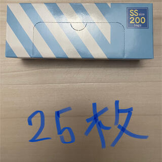 ボス(BOSS)のボスBOS消臭袋SS25枚うんちが臭わない袋おむつが臭わない袋ゴミ袋(紙おむつ用ゴミ箱)