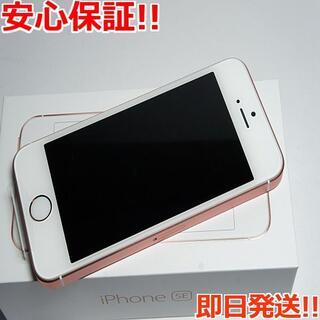 アイフォーン(iPhone)の新品 SIMフリー iPhoneSE 64GB ローズゴールド (スマートフォン本体)