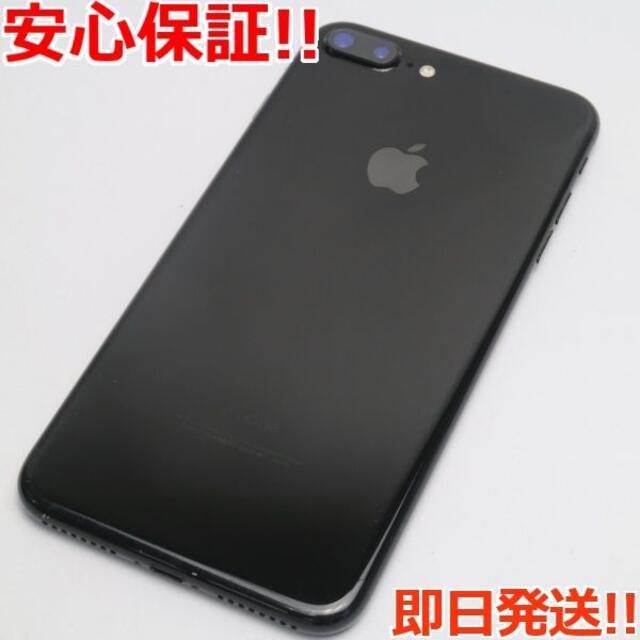 iPhone(アイフォーン)の美品 SIMフリー iPhone7 PLUS 128GB ジェットブラック  スマホ/家電/カメラのスマートフォン/携帯電話(スマートフォン本体)の商品写真