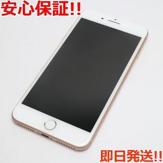 アイフォーン(iPhone)の美品 SIMフリー iPhone8 PLUS 256GB ゴールド(スマートフォン本体)