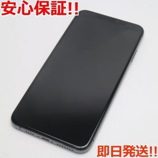 アイフォーン(iPhone)の新品同様 SIMフリー iPhoneXS MAX 64GB スペースグレイ (スマートフォン本体)