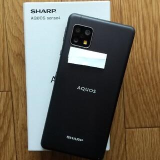 アクオス(AQUOS)のAQUOS sense4 simフリー ブラック SH-M15(スマートフォン本体)