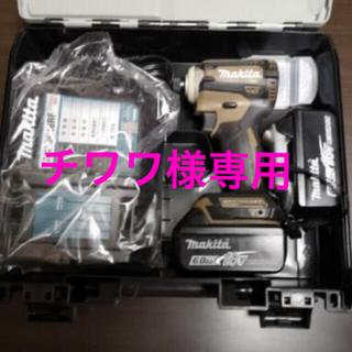 マキタ(Makita)のマキタ TD171DGXAB(工具)