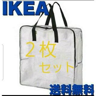 IKEA - IKEAスピード発送 新品未使用♪イケアDIMPAディムパ 収納バッグ2枚 透明