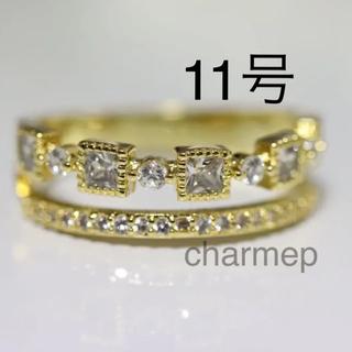 【CR298】重ね付け風クリアストーンのゴールドリング(リング(指輪))