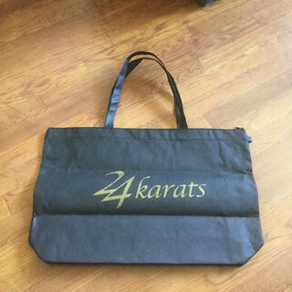 トゥエンティーフォーカラッツ(24karats)の24karats 福袋のバッグ(ミュージシャン)