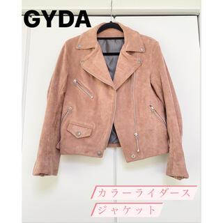 ジェイダ(GYDA)のGYDA カラーライダースジャケット モカ(ライダースジャケット)