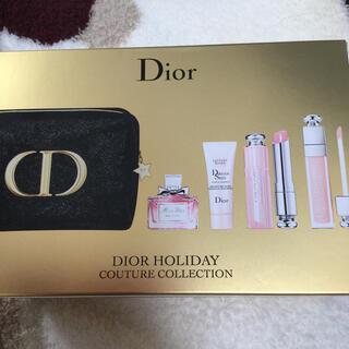 ディオール(Dior)のディオールホリデーオファー2020(コフレ/メイクアップセット)