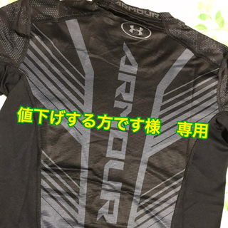 UNDER ARMOUR - UNDER ARMOUR  クールスイッチ