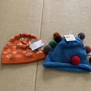 子供用ニット帽2枚セット【新品ダク付き】(帽子)