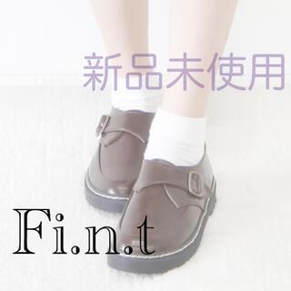 F i.n.t - レア商品!!サイドバックルステッチソールシューズ /Fi.n.t