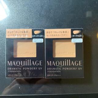MAQuillAGE - マキアージュ ドラマティックパウダリー UV オークル20 2個セット