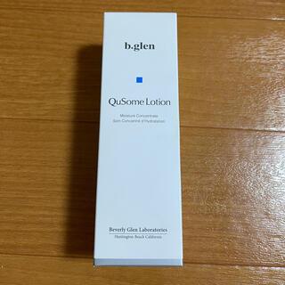 ビーグレン(b.glen)の新品未開封 ビーグレン 化粧水 2本セット(化粧水/ローション)