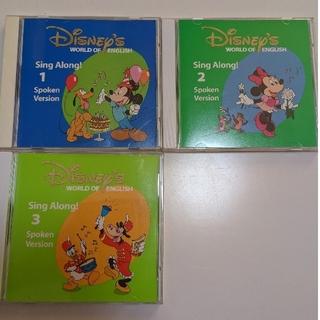 ディズニー(Disney)のDWE シングアロングCD Spoken Ver.1〜3(キッズ/ファミリー)