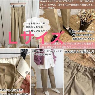シマムラ(しまむら)のterawear emu チノパン Lサイズ(チノパン)