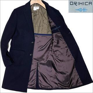 オリヒカ(ORIHICA)のJ3560 美品 オリヒカ GS1503-0 チェスターコート ネイビー S(チェスターコート)