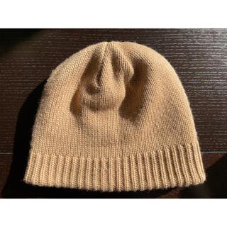 COMOLI - ニット帽 ニットキャップ クレプスキュール