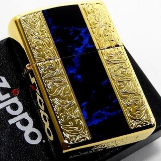 ジッポー(ZIPPO)の送料無料☆zippo☆両面加工☆大理石柄ブルー☆アラベスク☆GD/BL☆ジッポ(タバコグッズ)