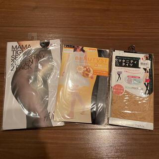 アツギ(Atsugi)のマタニティタイツ ストッキング 3点(マタニティタイツ/レギンス)
