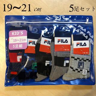 FILA - 新品★FILA ショートソックス 5足組 19-21cm