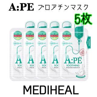 ミシャ(MISSHA)の【新品未使用】メディヒール A:PE プロアチンマスク(パック/フェイスマスク)