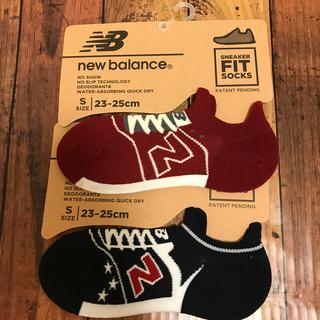 ニューバランス(New Balance)の★ひーちゃん様専用★NB ソックス 靴下2足セット サイズ23〜25センチ(ソックス)