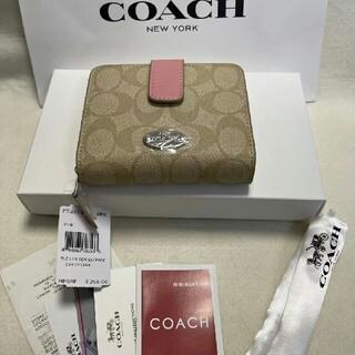 COACH - コーチ COACH シグネチャー二つ折り財布 F52675