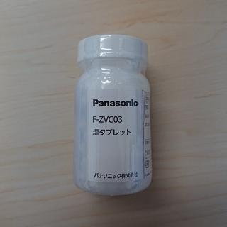 パナソニック(Panasonic)の【新品未開封】Panasonic 空間除菌脱臭機用塩タブレット F-ZVC03(空気清浄器)