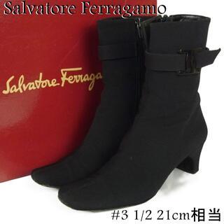 サルヴァトーレフェラガモ(Salvatore Ferragamo)のフェラガモ 21cm相当 ヴァラ サイドジップ 秋冬 ミドル ブーツ(ブーツ)
