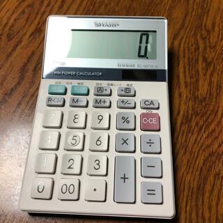 シャープ(SHARP)の電卓(オフィス用品一般)