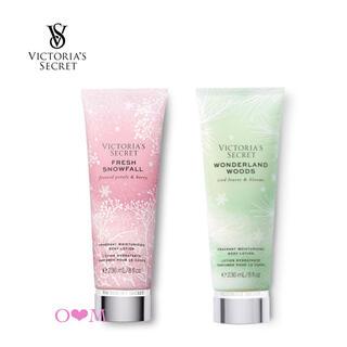 ヴィクトリアズシークレット(Victoria's Secret)のヴィクトリアシークレット ボディローション2本セット(ボディクリーム)