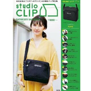 スタディオクリップ(STUDIO CLIP)のstudioCLIP 黒ショルダーバッグ 人気商品(ショルダーバッグ)