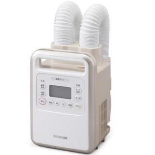 アイリスオーヤマ(アイリスオーヤマ)のカラリエ ハイパワーツインノズル KFK-401(食器洗い機/乾燥機)