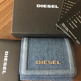 DIESEL - 【箱あり】ディーゼル 三つ折り財布 デニム
