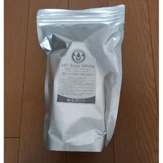 セイカツノキ(生活の木)のMPソープ ホワイト 1kg 生活の木(ボディソープ/石鹸)