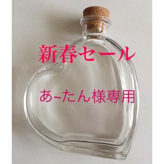 ハートボトル 10本(容器)