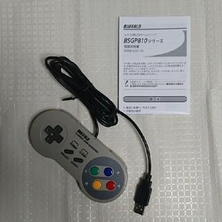 バッファロー(Buffalo)のBUFFALO☆レトロ調USBゲームパッド(その他)