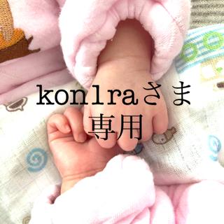 アップリカ(Aprica)の【aprica】バスチェア 箱 & 説明書付き(その他)