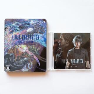 プレイステーション4(PlayStation4)のファイナルファンタジーXV デラックスエディション(家庭用ゲームソフト)