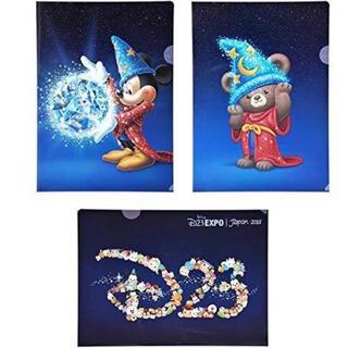 ディズニー(Disney)のD23 expoJAPAN 2015 / ファイル(ファイル/バインダー)