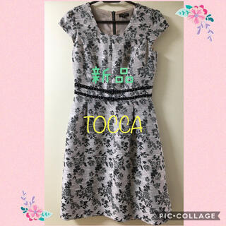 TOCCA - 新品 TOCCA トッカ 花柄ジャガードワンピース 0 Sサイズ グレー ピンク