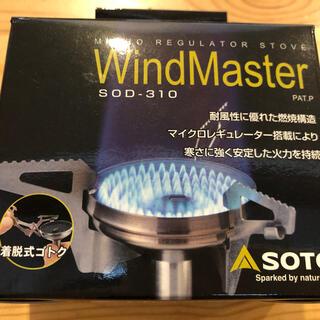 シンフジパートナー(新富士バーナー)のSOTO マイクロレギュレーターストーブ ウインドマスター(SOD-310)(ストーブ/コンロ)